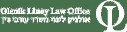 """עו""""ד אולניק לינוי - משרד עורכי דין לענייני ביטוח לאומי"""